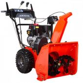 "Ariens 920026 Compact 20 (20"") 208cc Two Stage Snow Blower"